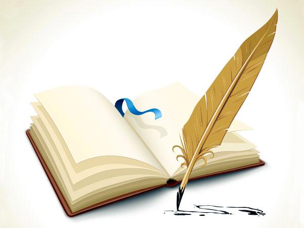 Повторная публикация второго сборника